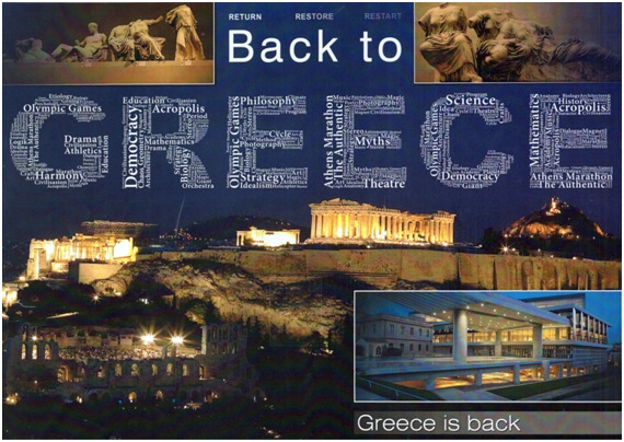 back-to-greece